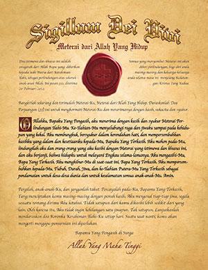 Печать Живого Бога на индонезийском языке