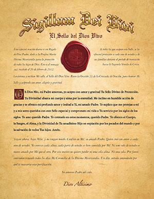 Печать Живого Бога на испанском языке